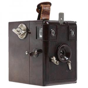 Merit Box 4,5X6cm [2]
