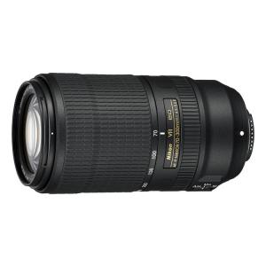 Nikon AF-P Nikkor 70-300mm F4.5-5.6E ED VR FX0