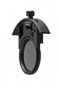 Nikon AF-S 600mm f/4 E FL ED VR4