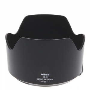 Nikon HB-74, parasolar  pentru Nikon AF-S 24-70mm f/2.8E FL VR1
