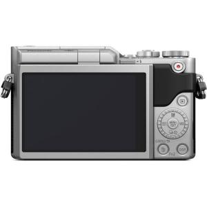 Panasonic DC-GX800 kit G VARIO 12-32 mm f/3.5-5.6 ASPH. MEGA O.I.S. - Argintiu2