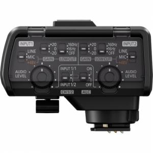Panasonic DMW-XLR1 - Adaptor microfon XLR pentru DC-GH52