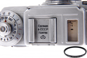 Phottix 52mm set +1, +2, +4,  10x macro (apropiere) [5]