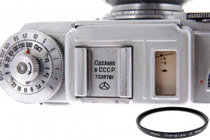 Phottix 52mm set +1, +2, +4,  10x macro (apropiere) [4]