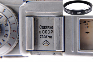 Phottix 52mm set +1, +2, +4,  10x macro (apropiere) [6]