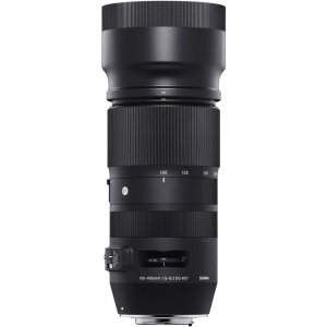 Sigma 100-400mm f 5-6.3 DG OS HSM - Nikon1