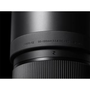 Sigma 50-100mm f/1.8 DC HSM Canon6