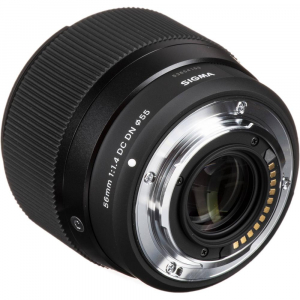 Sigma 56mm f/1.4 DC DN Contemporary -   obiectiv Mirrorless montura Sony E5