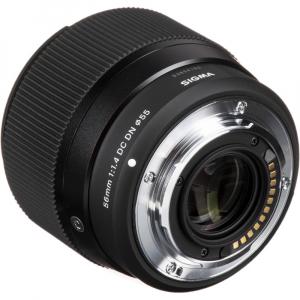 Sigma 56mm f/1.4 DC DN Micro Contemporary -  obiectiv Mirrorless montura Canon EOS-M5