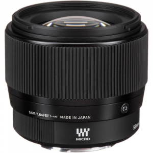 Sigma 56mm f/1.4 DC DN Micro Contemporary -  obiectiv Mirrorless montura MFT3