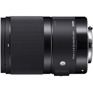 Sigma 70mm F2.8 DG MACRO ART - montura Canon EF3