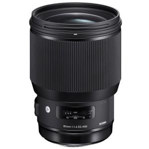 Sigma 85mm f/1.4 DG HSM ART - Nikon [1]