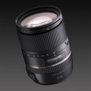 Tamron 16-300mm f/3.5-6.3 Di II VC PZD - Nikon2