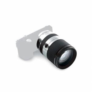 Tamron 18-200mm F/3.5-6.3 Di III VC argintiu -   obiectiv Mirrorless montura Sony E [1]