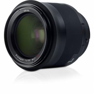 Zeiss Milvus 50mm f/2.0 Makro ZF2 - pentru Nikon2