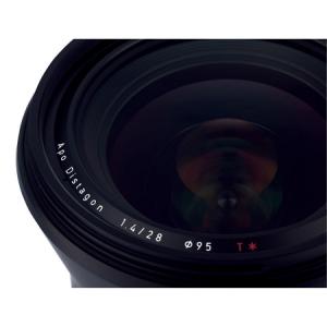 Zeiss Otus 28mm f/1.4 Apo Distagon T* ZE - montura Canon5