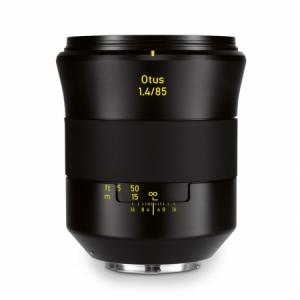 Zeiss Otus 85mm f/1.4 APO Planar T* ZF.2 - montura Nikon0