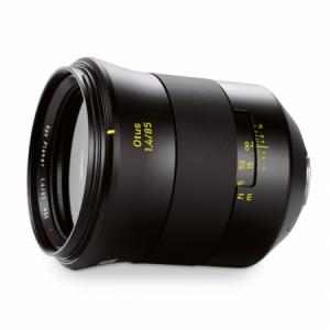 Zeiss Otus 85mm f/1.4 APO Planar T* ZF.2 - montura Nikon3