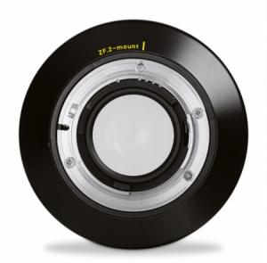 Zeiss Otus 85mm f/1.4 APO Planar T* ZF.2 - montura Nikon5