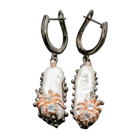 Cercei argint perla biwa [0]