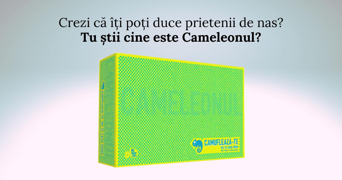 Cameleonul Mobile