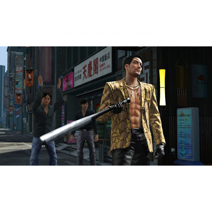 Joc Yakuza Kiwami Steam Key Europe PC (Cod Activare Instant) 1