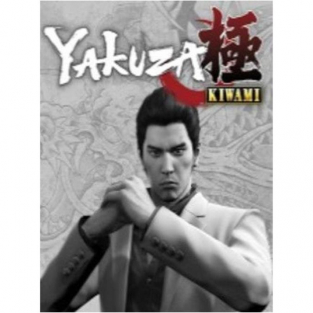 Joc Yakuza Kiwami Steam Key Europe PC (Cod Activare Instant)0