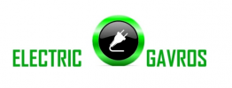 ELECTRIC GAVROS
