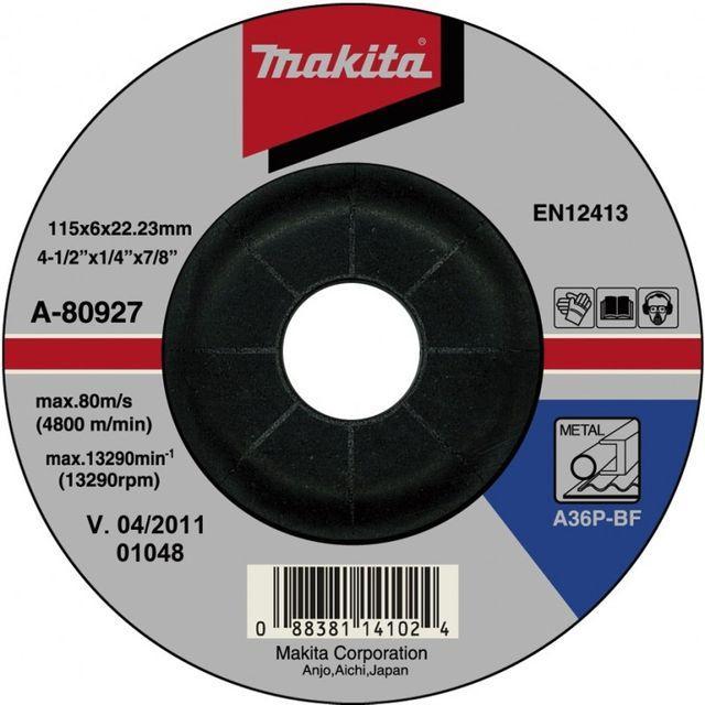 Disc taiat metal 178x3 [0]