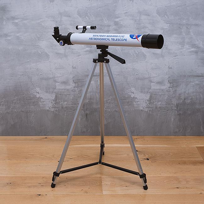 Telescop Nasa 0