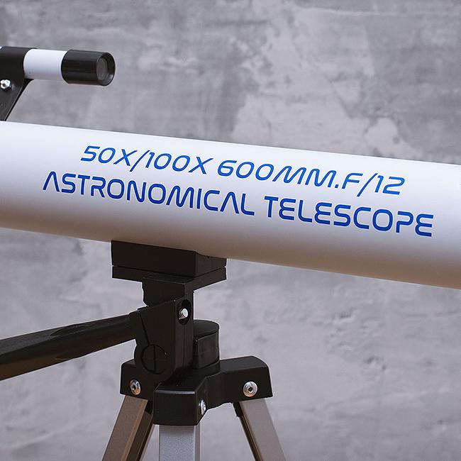 Telescop Nasa 1