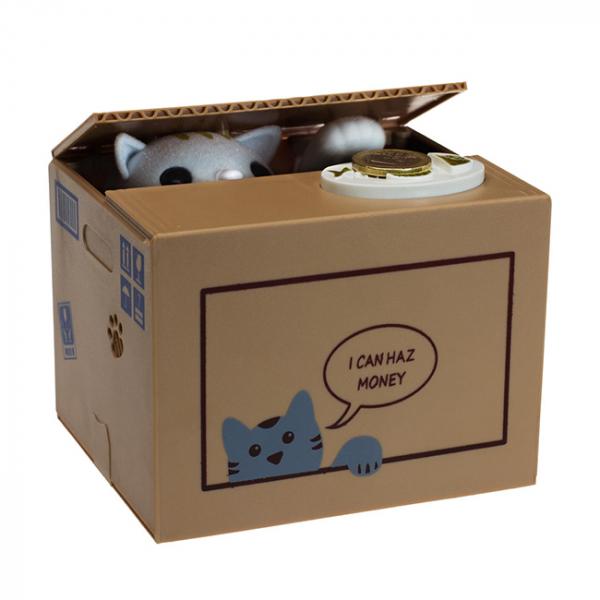 Cutie economii Pisica  Hotomana 0
