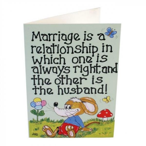 Felicitare Casatorie 0
