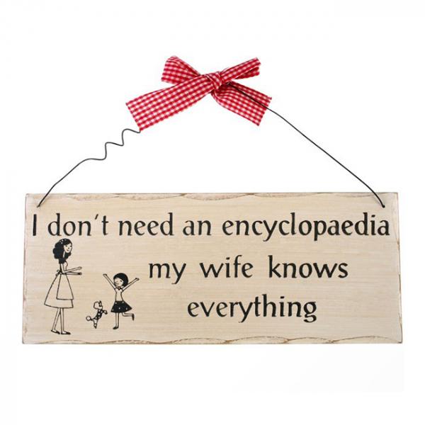 Placuta decorativa I don't need Encyclopedia 0