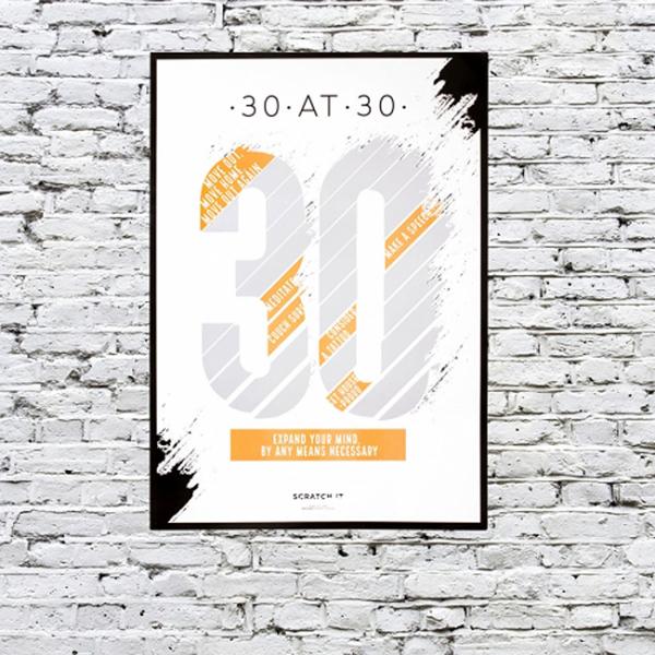 Poster razuibil 30 de lucruri de facut la 30 ani 0
