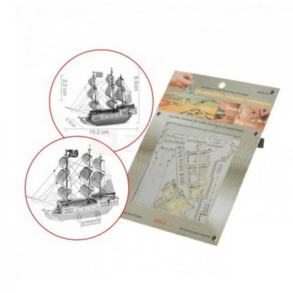 Puzzle metalic nano 3D  – Corabia Black Pearl 3