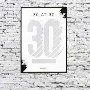 Poster razuibil 30 de lucruri de facut la 30 ani1