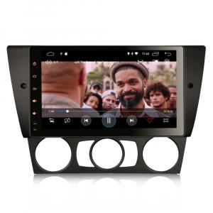 Navigatie auto, Pachet dedicat BMW Seria 3 ,8 inch, Android 106