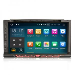 Navigatie auto universala 2DIN,(Nissan) 6.95 inch, Android 10.00