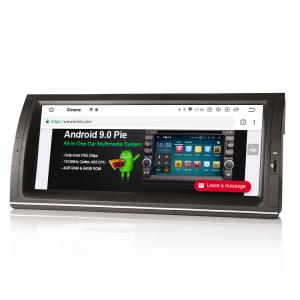 Navigatie auto, Pachet dedicat BMW Seria 5 ,10.25 inch, Android 10.0 [2]