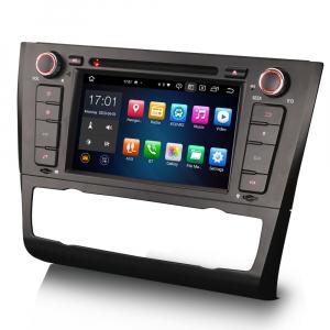 Navigatie auto, Pachet dedicat BMW Seria 1 E81 Hatchback E82 E88, Android 10.0, 7 Inch, Octa Core [4]