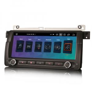 Navigatie auto, Pachet dedicat BMW E46 M3, Android 10.0, 8.8 Inch, Octa Core1