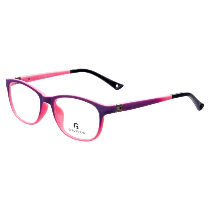 Rama ochelari copii Glassframe Fedora [1]