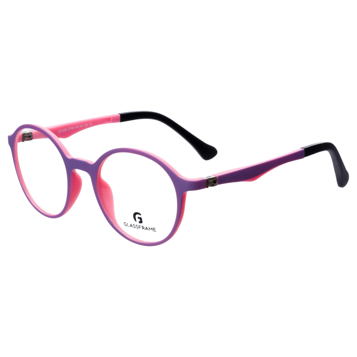 Rama ochelari copii Glassframe Scientist [1]