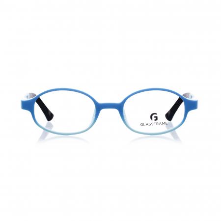 Rama ochelari copii Glassframe Captain [0]