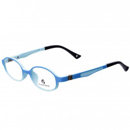 Rama ochelari copii Glassframe Captain [1]