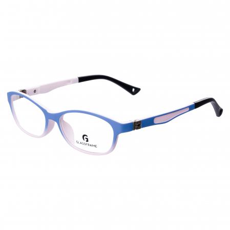 Rama ochelari copii Glassframe Spy [1]