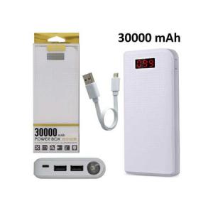 Baterie externa smart, GMO, Hardbox, 30000mAh, alba [1]