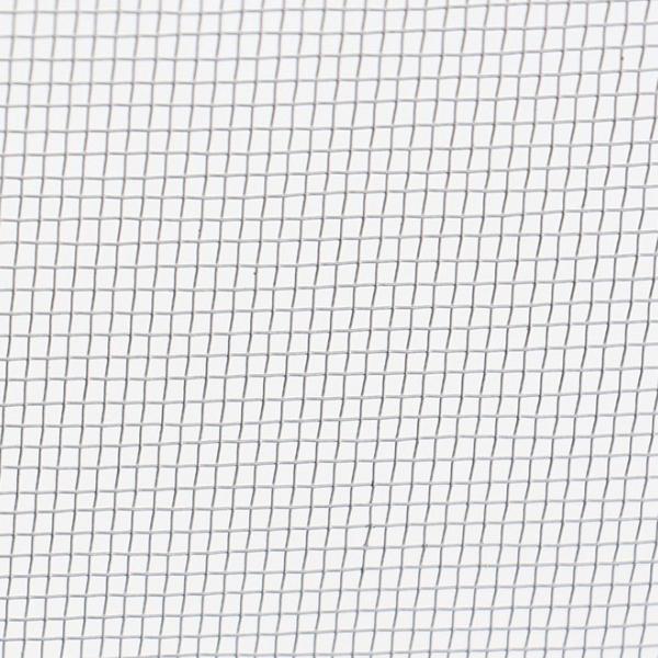 Plasa plastic insecte 1.2x30 m - ALB
