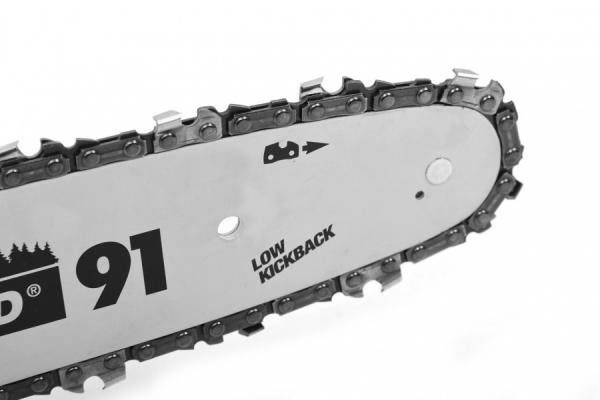 Fierastrau electric 2400 W, lama 40 cm 1
